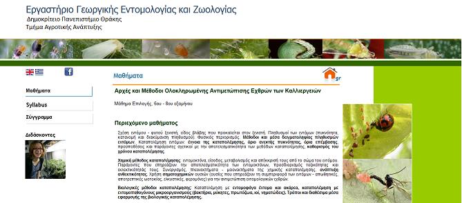Lab webpage_course info